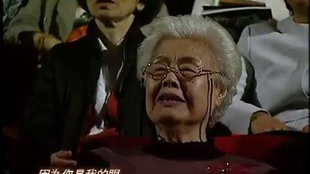 我愿无穷--圣严法师圆寂一周年感恩音乐会2