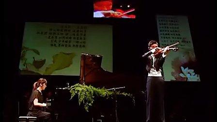 成就大愿--圣严法师圆寂两周年感恩音乐会4