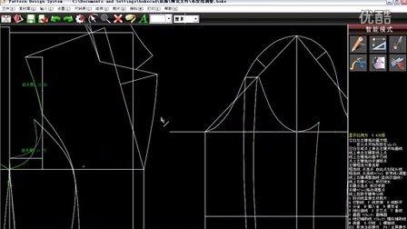 博克服装cad视频教程-7服装cad系统设置