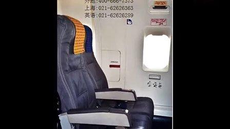 上海到东京飞机票预订,找汇祥航空