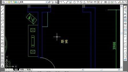 cad2009视频教程 第7章小户型室内设计-绘制卧室平面布置图