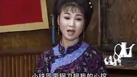 安徽庐剧昂小红_庐剧【小辞店】3王小五昂小红
