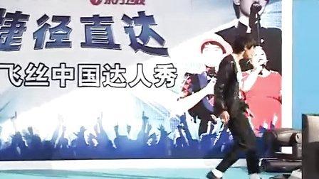 广州-长兴路卜蜂莲花店-模仿MJ-张嘉