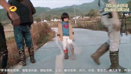 [百度小小志吧kimi全国后援会] 爸爸去哪儿e09 20131206 kimi cut图片