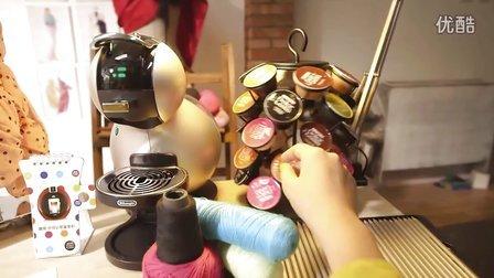 雀巢咖啡Dolce Gust胶囊咖啡机全新上市
