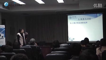 浙江大学吴春玲:反相离子对色谱-等离子体质谱测定海产品中溴形态