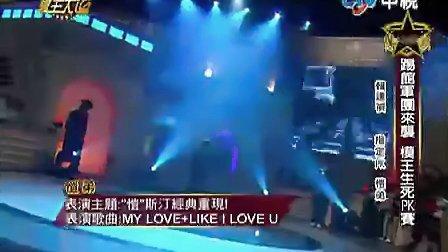 20120422超级模王大道  13男孩pk恺弟 贾斯丁经典舞蹈重现