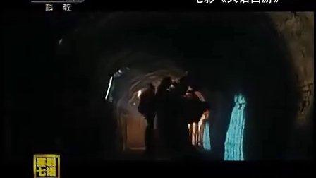 u影一族|搞笑电影排行|u影快播电影|快播资源电影A