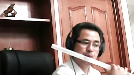 天路---笛子演奏