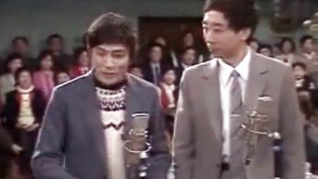 1986年春晚经典相声说虎