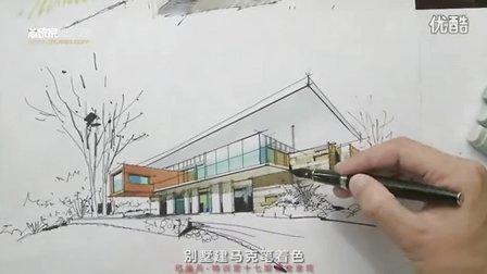 邓蒲兵手绘表现教程-别墅建筑马克笔着色