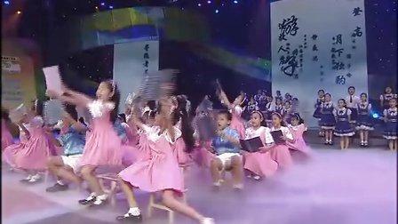 《读唐诗》儿童歌曲大奖赛