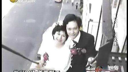20120214老梁觀世界:真玫瑰 假玫瑰