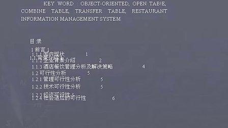 一卡易 手机易POS 会员卡管理系统软件(会员充