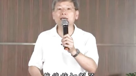 张钊汉六月吉林演讲17
