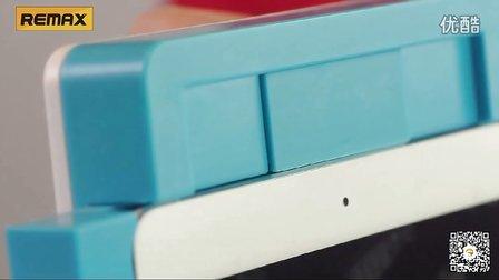 remax ipad便携贴膜器