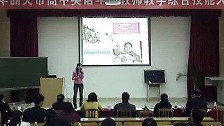 2011年韶关市高中英语教师参赛选手(3)(高中英语教师说课技能大赛视频专辑)