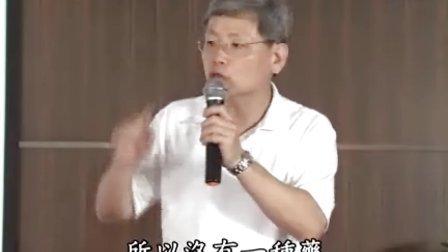 张钊汉6月吉林演讲11