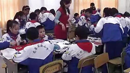 小学五年级美术优质示范课《小小设计师》_攀晓燕视频课堂实录