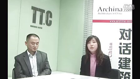 Archina專訪德國FTA建筑設計有限公司執行董事 施道紅