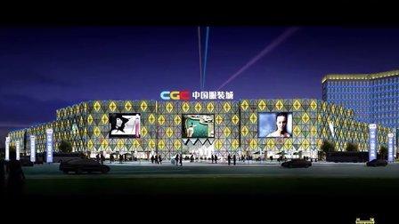 led屏城市亮化工程平湖中国服装城亮化设计动画演示