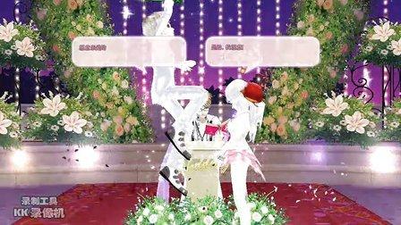QQ炫舞结婚 视频