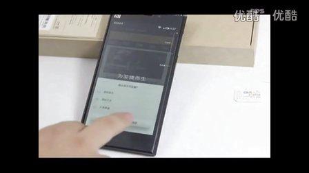 小米3評測 小米3怎麽樣 小米3開箱手機好不好 小米3怎麽搶購 高清