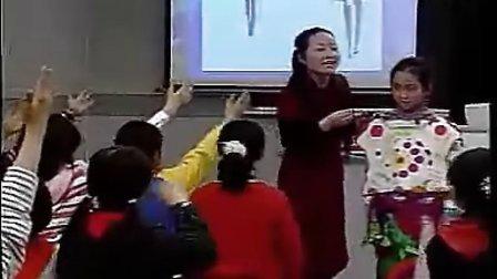 小学五年级美术优质示范课《有趣的服装》_张梅视频课堂实录