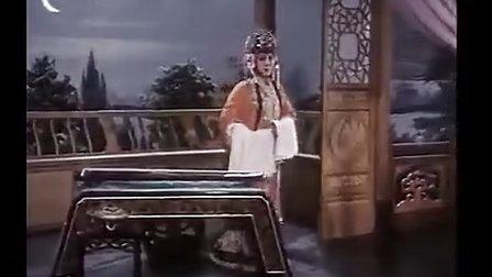 山东吕剧戏曲电影逼婚记全集 1979年 张万真