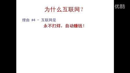 实战营销专家郭树良个人简仿,站群zhanqun
