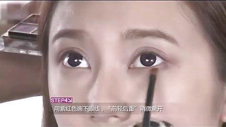 上下眼线的画法 眼线膏的画法