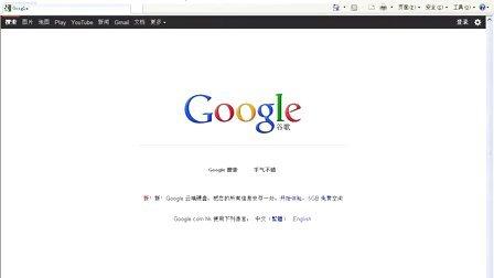 澎博财经资讯有限公司_