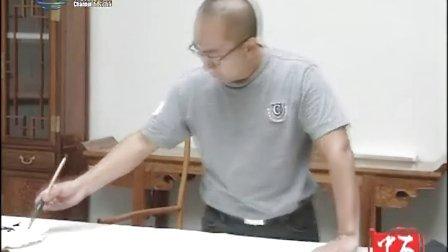 當代著名畫家喬宜男(環球旅游頻道 畫中話)