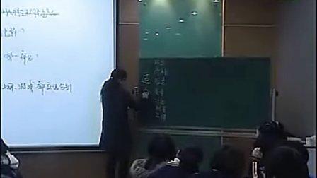 高中综合实践优质课展示《买电脑的那些事儿》教学视频,丁老师(江苏省高中综合实践活动优质课评比活动)