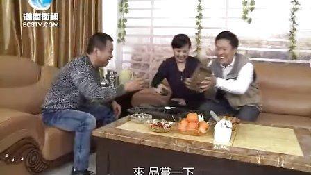 【潮语室内情景剧(乡音不改)第十集】〖楚略〗