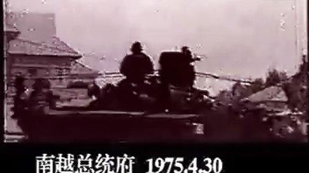 世界大战100年 第六部 越南战争全程实录 12
