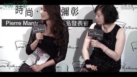 亚洲第一美腿-陈思璇丝袜诱惑