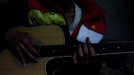 真的爱你(木吉他
