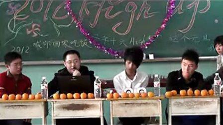 九台一中李吉林老师2年16班2012联欢会暴风转码