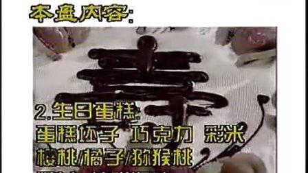 十分钟做芝士蛋糕制作蛋糕方法_电饭锅做蛋糕的方法
