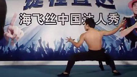广州-长兴路卜蜂莲花店- 功夫表演 -刘思遥