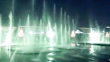 元宵节大雁塔北广场震撼喷泉水舞表演