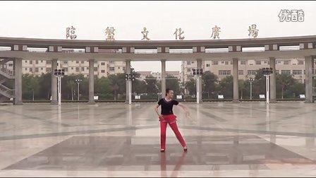 临盘立华广场舞 美丽的中国对我说 含 背面 分解动作 教学