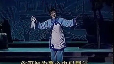 评剧全剧 《狗不理传奇》  崔连润王有才主演