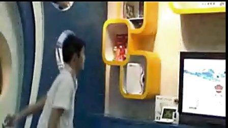 小霸王A10 互動游戲機