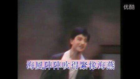 沪剧名段伴奏:飞向我们的新世界(雷雨)