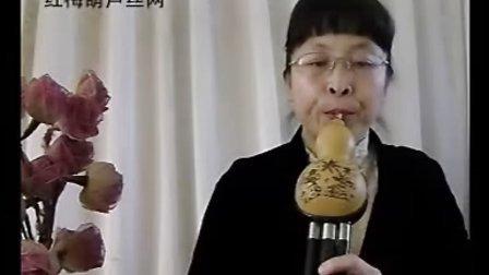 神话 葫芦丝乐曲学习  红梅葫芦丝零基础入门讲座