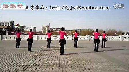 云裳馨悦广场舞 摇摆哥图片