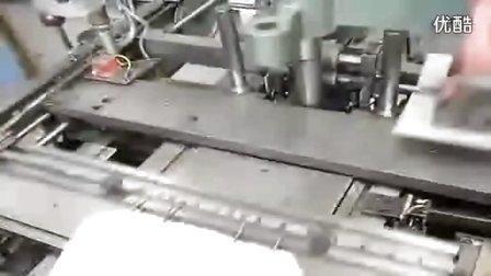 电路板 机器设备 448_252