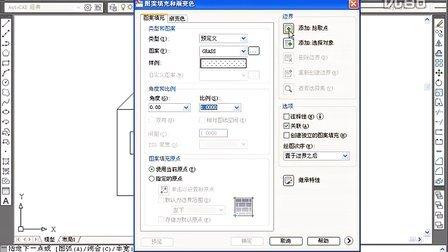 autocad2010中文版实用教程